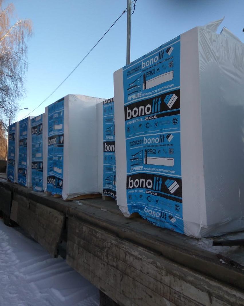 блоки бонолит купить